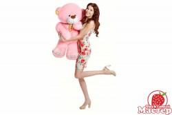 Мишка розовый 110 см